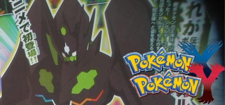 Vaza Pokemon Z e nova forma de Zygarde
