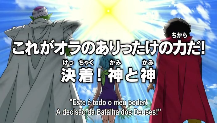 Dragon Ball Super - Episódio 14 - Preview