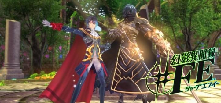 Fire Emblem Vs. Shin Megami Tensei - Novos TrailersFire Emblem Vs. Shin Megami Tensei - Novos Trailers