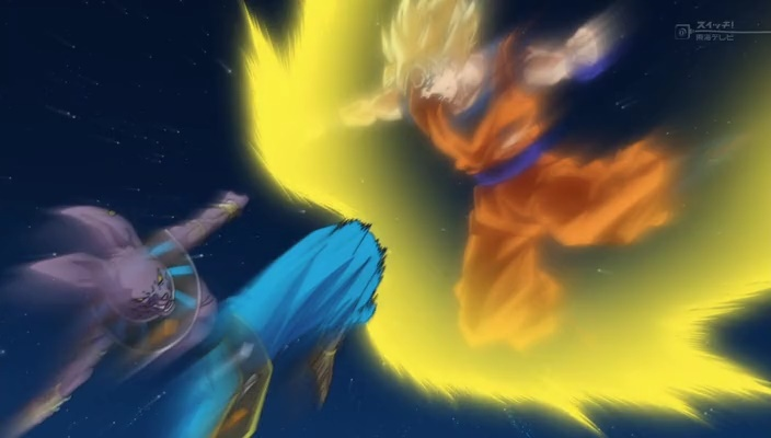 Goku SSJ Vs. Bills (Dragon Ball Super - Episódio 13)