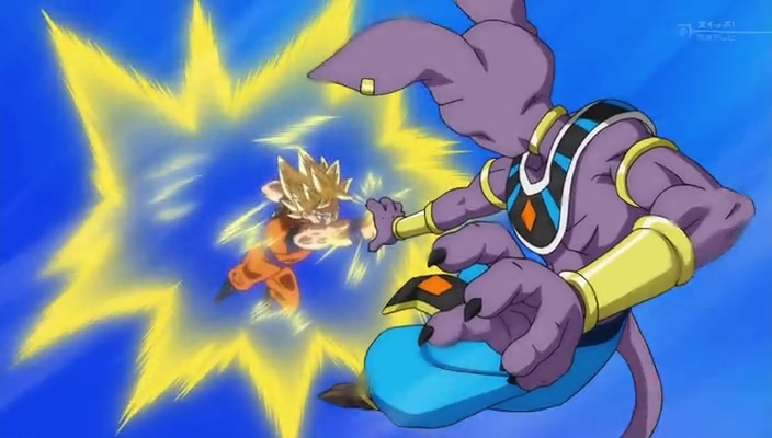 Goku Vs. Bills (Dragon Ball Super - Episódio 14)