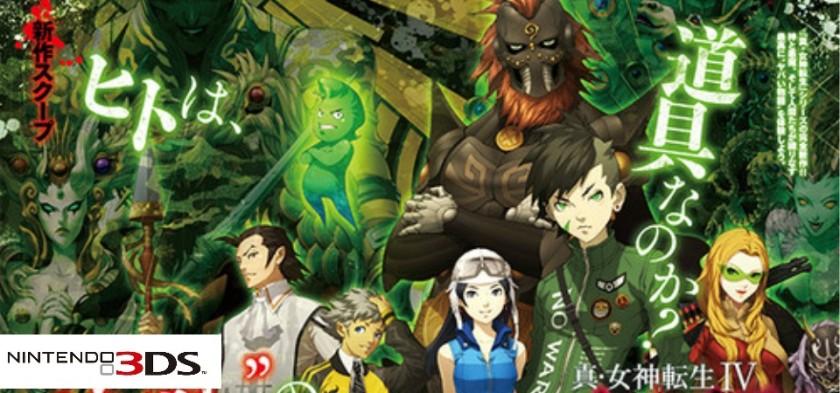 Shin Megami Tensei IV Final anunciado para Nintendo 3DS