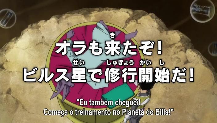 Dragon Ball Super - Episódio 18 - Preview