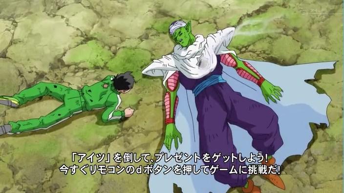Morte de Picollo (Dragon Ball Super - Episódio 23)