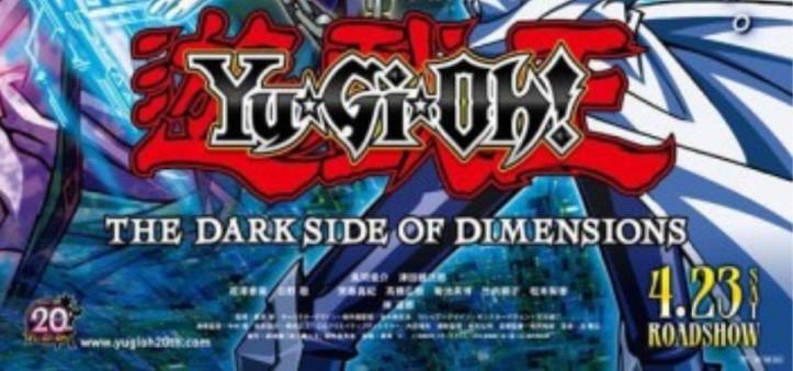 Yu-Gi-Oh! The Dark Side of Dimensions - Teaser e Novo Poster