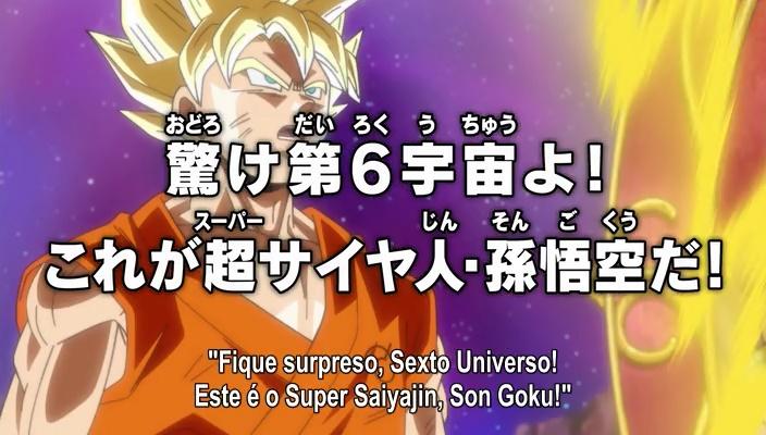 Dragon Ball Super - Episódio 33 - Preview