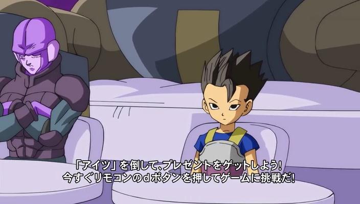 Kyabe, sayajin do sexto universo (Dragon Ball Super - Episódio 32)