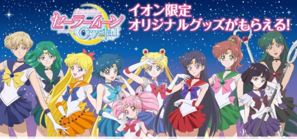 Sailor Moon Crystal Terceira Temporada - Trailer Oficial