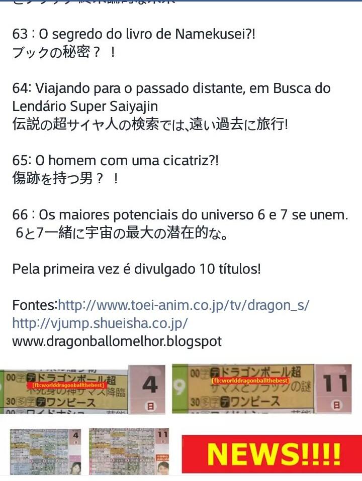 Títulos dos próximos episódio de Dragon Ball Super - 63 ao 66