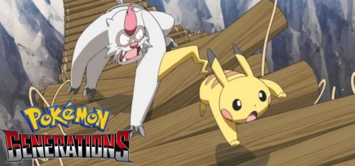 Pokemon Generations - Episódio 01: The Adventure