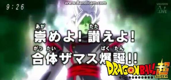 Café  com Pipoca - Fusão Goku Black e Zamasu