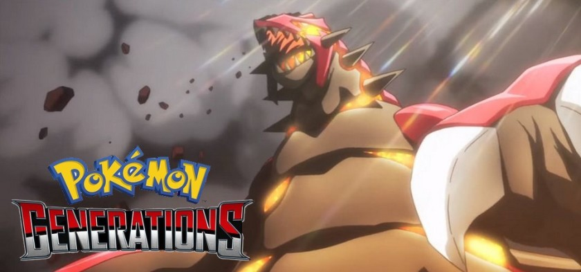 Pokemon Generations - Episódio 07 - The Vision