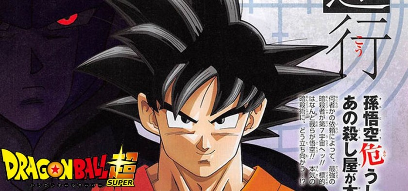 Dragon Ball Super - Divulgada primeira imagem oficial do Arco do Assassinato do Goku