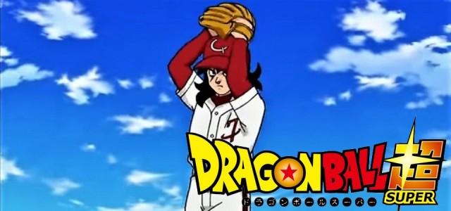 Dragon Ball Super - Baseball do Champa e spoilers do Episódio 70