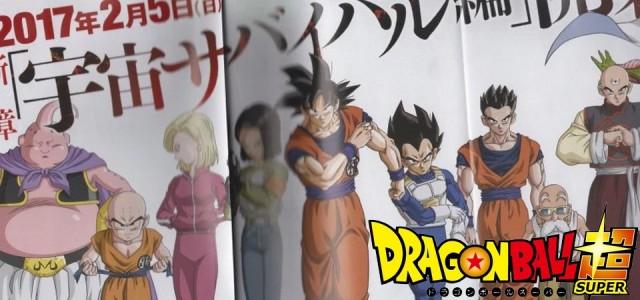 Dragon Ball Super - Vaza Teaser do Arco da Sobrevivência no Espaço