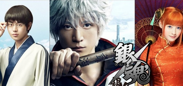 Gintama - Teaser Trailer do Live Action