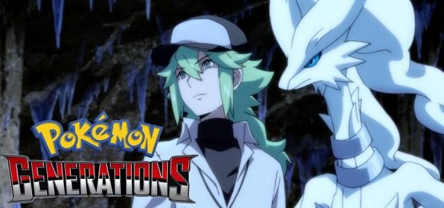 Pokemon Generations - Episódio 15 - The King Returns