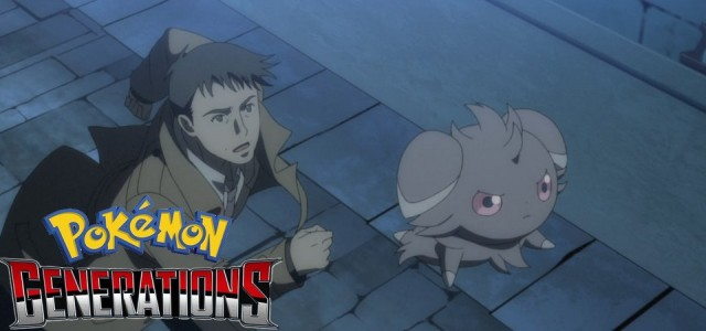 Pokemon Generations - Episódio 17 - The Investigation