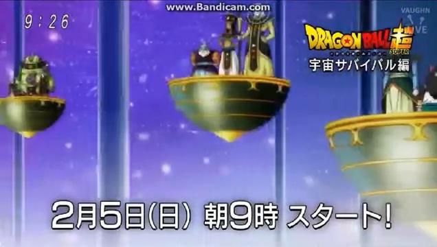 Dragon Ball Super - Deus da Destruição Mulher