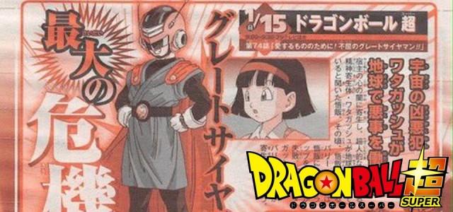 Dragon Ball Super - Revelado título e sinopse do episódio 74