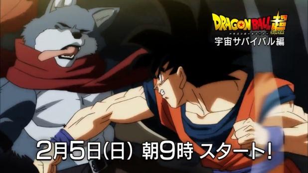Goku Vs. Lobo (Dragon Ball Super - Universe Survival)