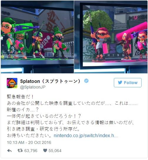 Twitter de Splatoon prepara uma nova guerra de tinta
