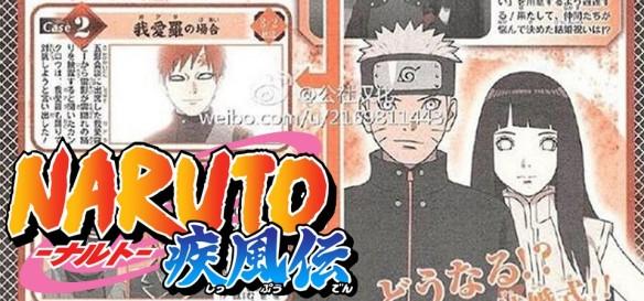 Arco do Casamento do Naruto e Hinata adaptado no Naruto Shippuden