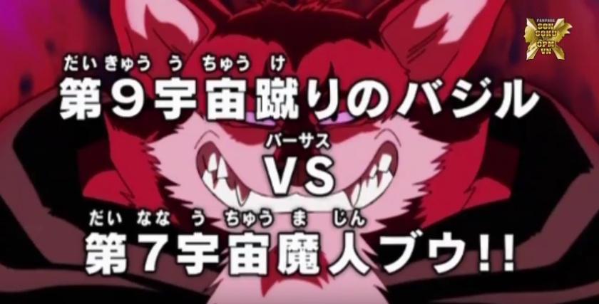 Dragon Ball Super - Majin Boo do Universo 7 Vs. Basil do Universo 9 no Preview do Episódio 79