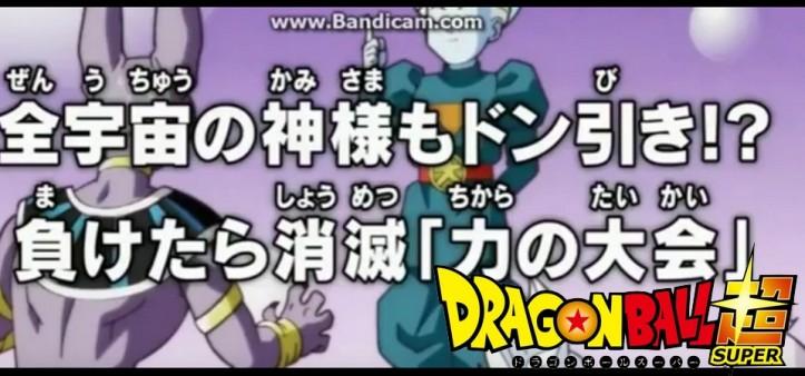 Dragon Ball Super - Torneio do Poder no Preview do Episódio 78