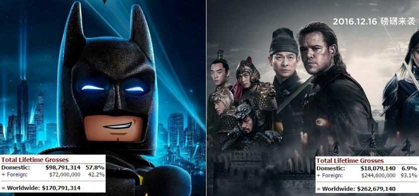 Lego Batman derruba Grande Muralha na bilheteria