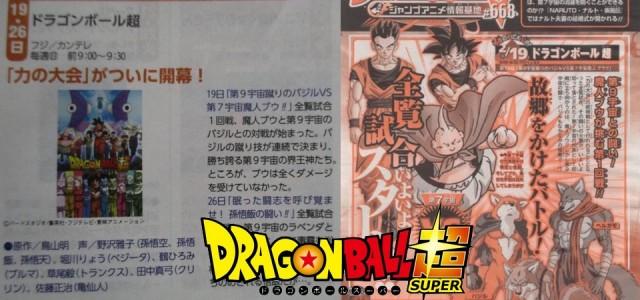Vazam spoilers dos episódios 79 e 80 de Dragon Ball Super