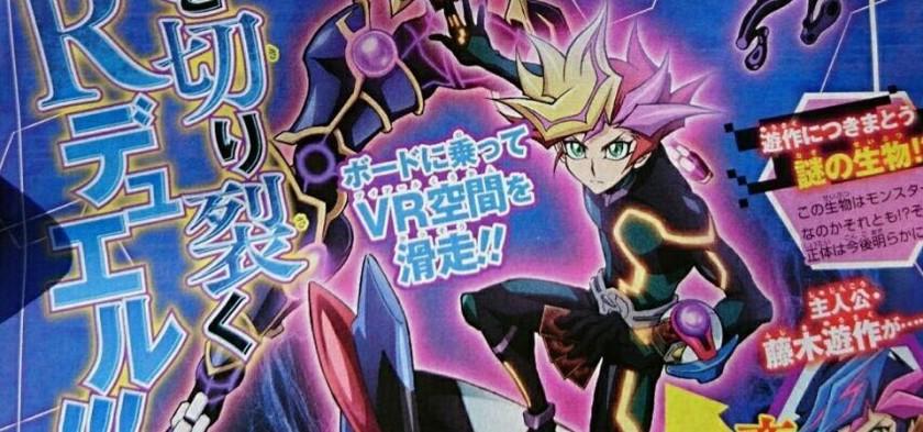 Yu-Gi-Oh VRAINS será focado em realidade virtual