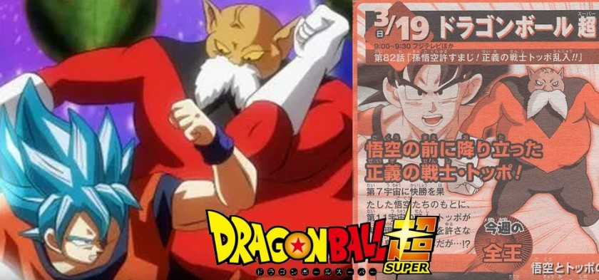 Dragon Ball Super - Weekly Jump libera preview do Episódio 82