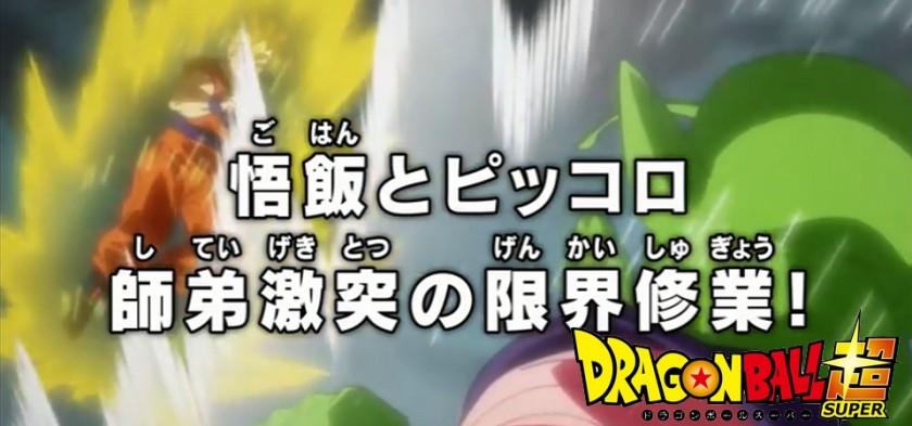 Dragon Ball Super - Gohan Vs. Picollo nos Spoilers do Episódio 88