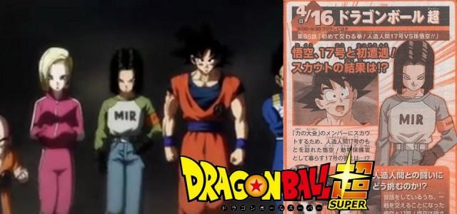 Preview da Weekly Jump do episódio 86 de Dragon Ball Super