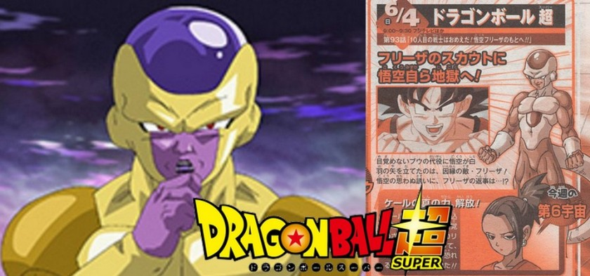 Freeza e Keeru no Preview da Weekly Shonen Jump do Episódio 93 de Dragon Ball Super