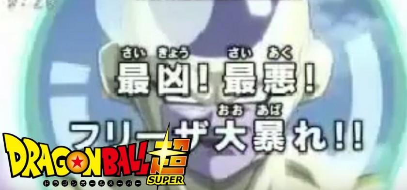 Dragon Ball Super - Freeza e Goku Vs. Assassinos no Preview do Episódio 95