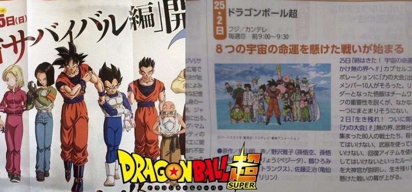 Dragon Ball Super - Revelados spoilers dos episódios 96 e 97