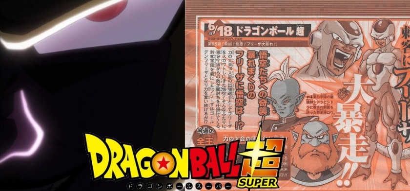 Dragon Ball Super - Weekly Jump libera preview do Episódio 95