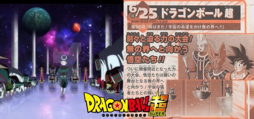 Dragon Ball Super - Weekly Jump libera preview do Episódio 96
