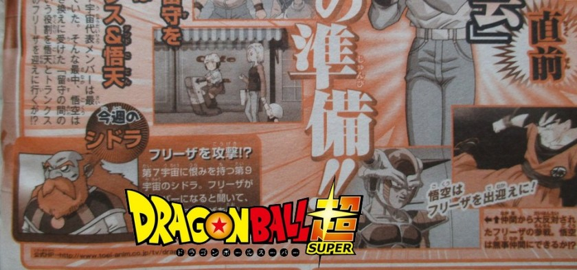 Sidra contra Freeza no preview do episódio 94 de Dragon Ball Super