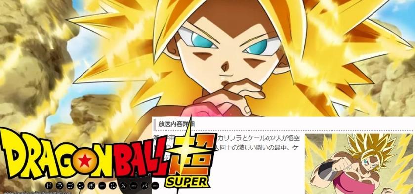 Dragon Ball Super - Preview da Fuji TV do episódio 100