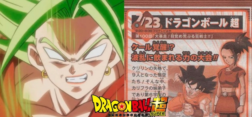 Dragon Ball Super - Preview da Weekly Shonen Jump do episódio 100