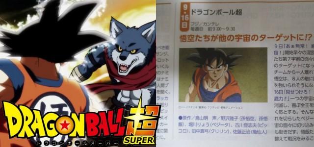 Dragon Ball Super - Títulos e Resumos dos Episódios 98 e 99