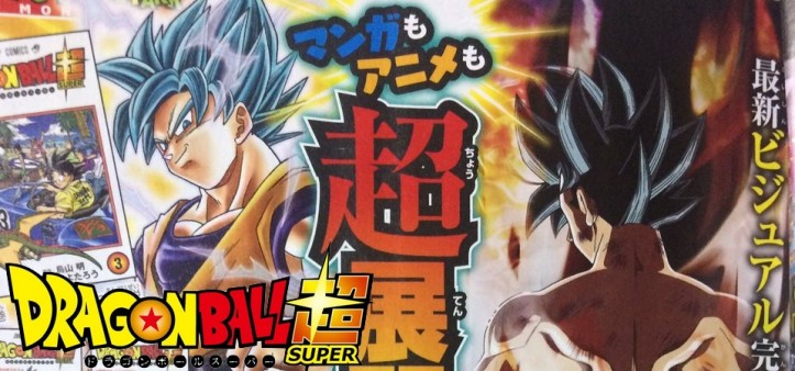 V-Jump libera teaser da nova transformação de Goku no Torneio do Poder
