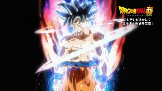 Dragon Ball Super - Episódio Especial de 1 hora - 08 de outubro - Nova Transformação de Goku irá aparecer
