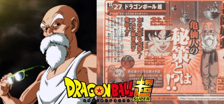 Dragon Ball Super - Preview da Weekly Shonen Jump do episódio 105