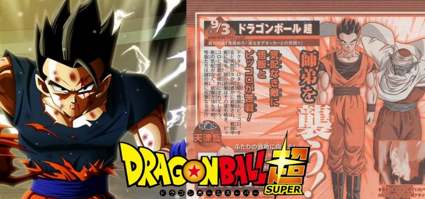 Dragon Ball Super - Preview da Weekly Shonen Jump do episódio 106