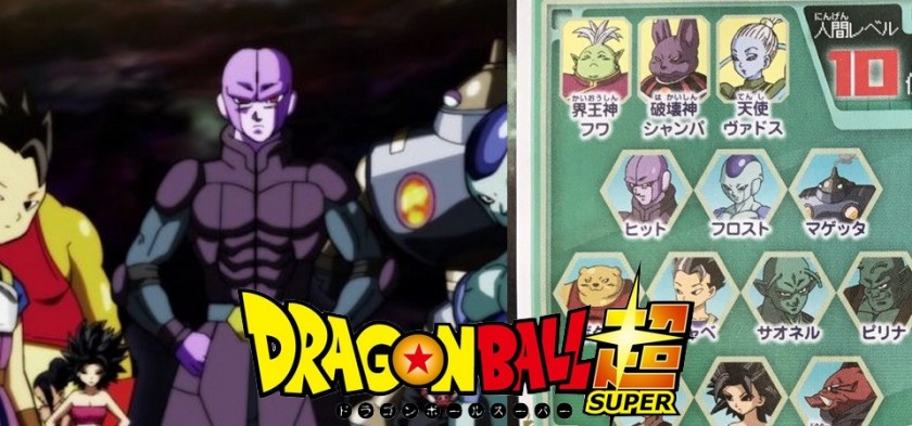 Dragon Ball Super - Saoneru e Pirina são os personagens que faltam do Universo 6