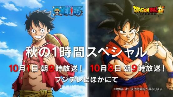 Episódios Especiais de Dragon Ball Super e One Piece em Outubro